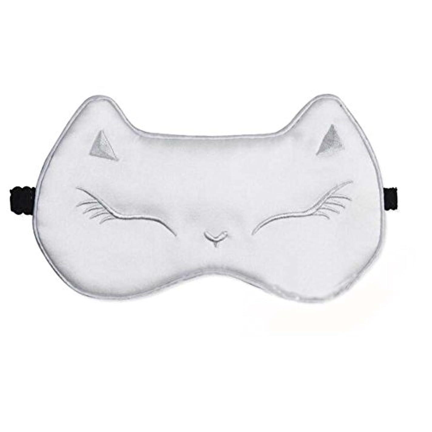 さようなら最近派手かわいいフォックスデザインのソフトシルクスリープアイマスクカバーホワイト