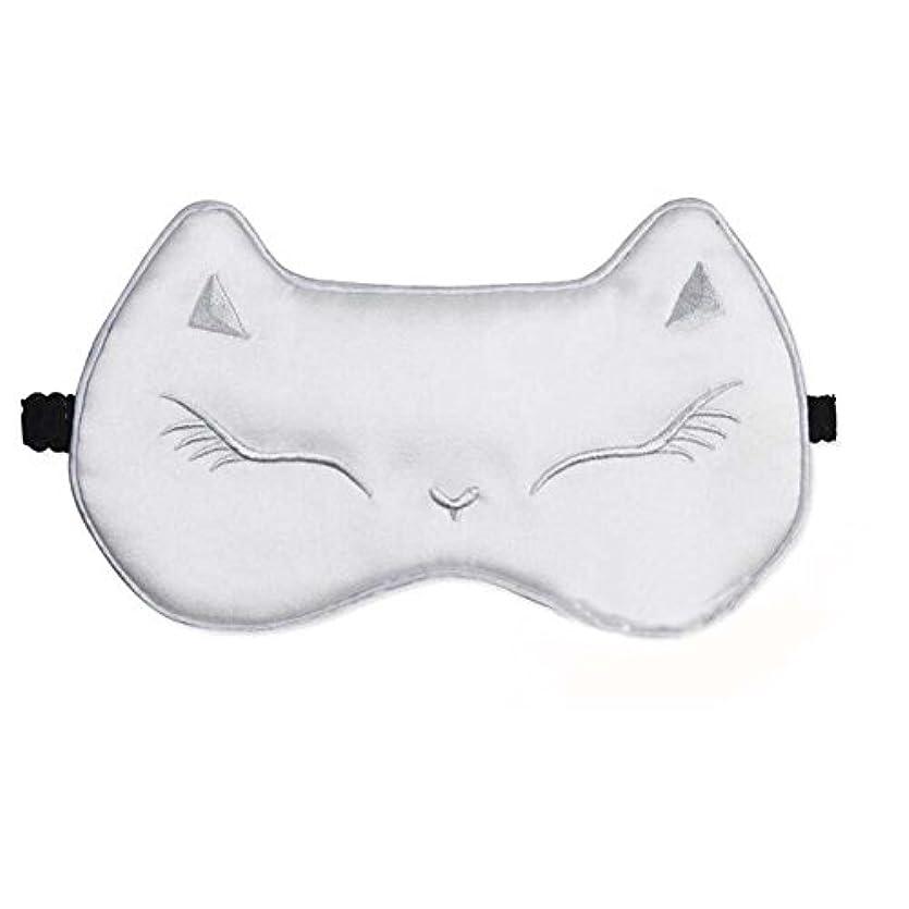 フィードオン安らぎ発揮するかわいいフォックスデザインのソフトシルクスリープアイマスクカバーホワイト
