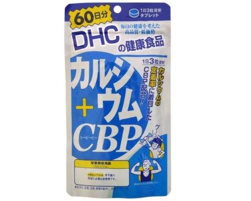カルシウム+CBP60日分