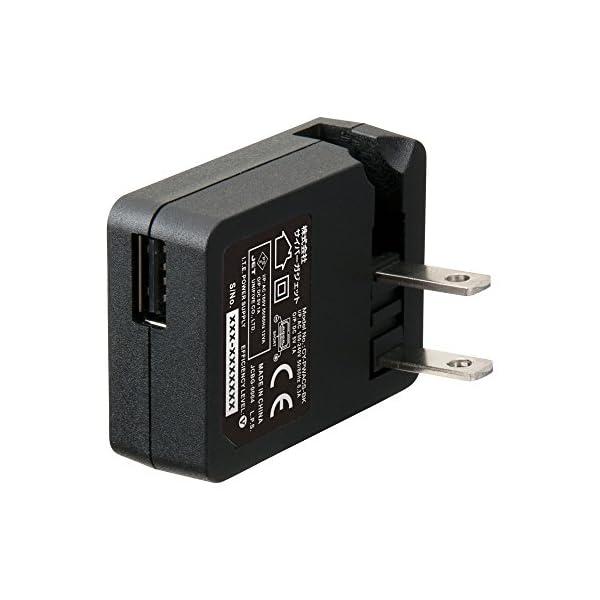CYBER ・ USB ACアダプター ( ニ...の紹介画像2