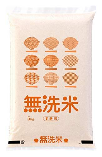 米袋 ポリ乳白 マイクロドット 業務用 無洗米 オレンジ 2kg 100枚セット PD-1400