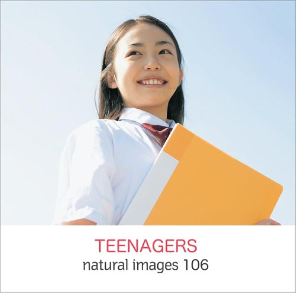 お別れ平らな誤ってnatural images Vol.106 TEENAGERS