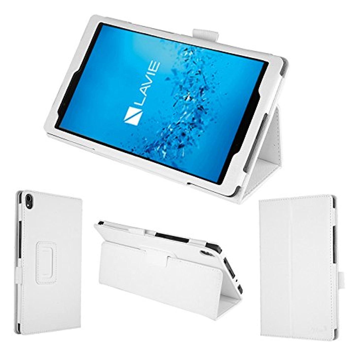 無駄に息を切らして増強するwisers 保護フィルム付 NEC LAVIE Tab S TS508/FAM PC-TS508FAM 8インチ タブレット 専用 ケース カバー [2017 年 新型] ホワイト