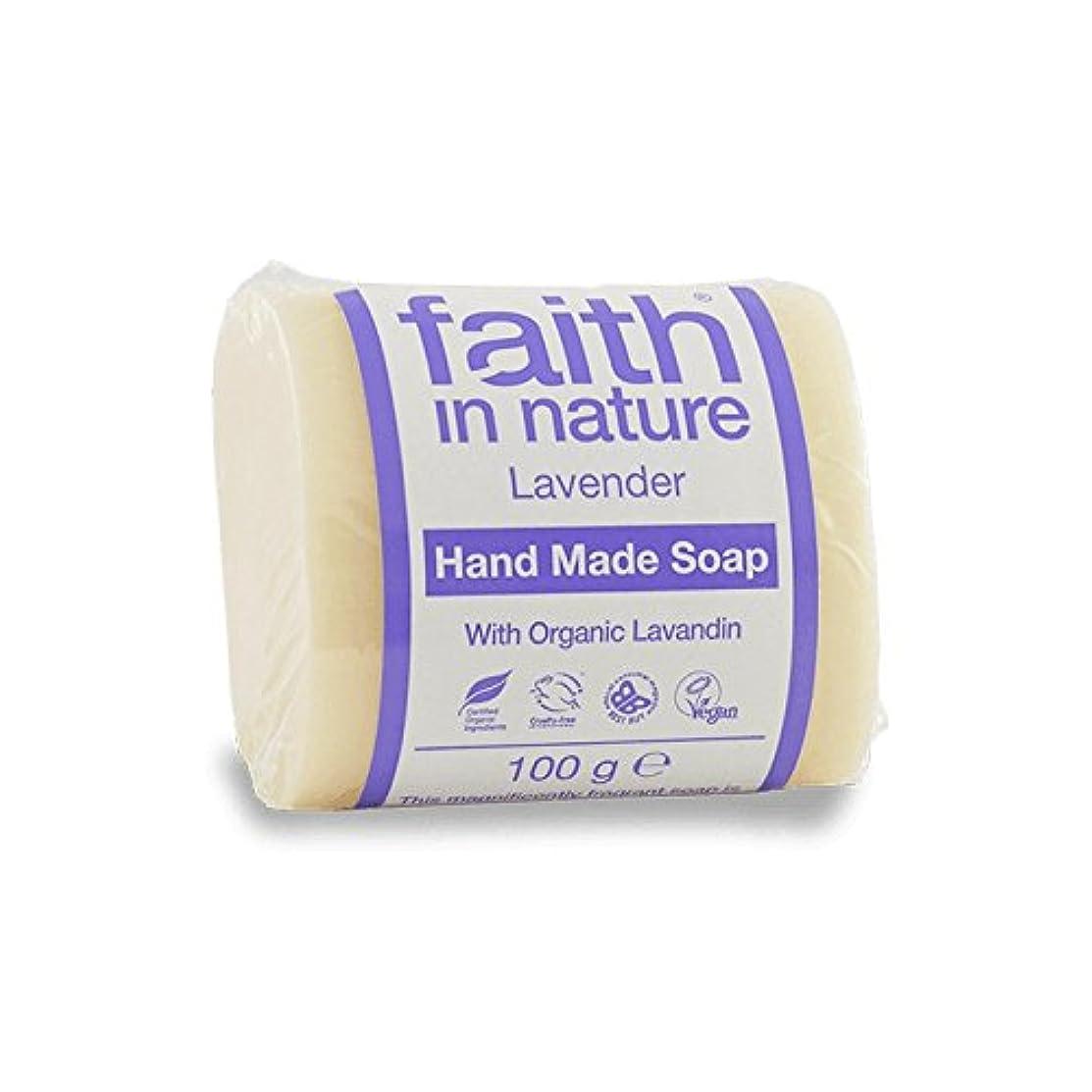 クローン懐より平らなFaith in Nature Lavender Soap 100g (Pack of 6) - 自然ラベンダー石鹸100グラムの信仰 (x6) [並行輸入品]