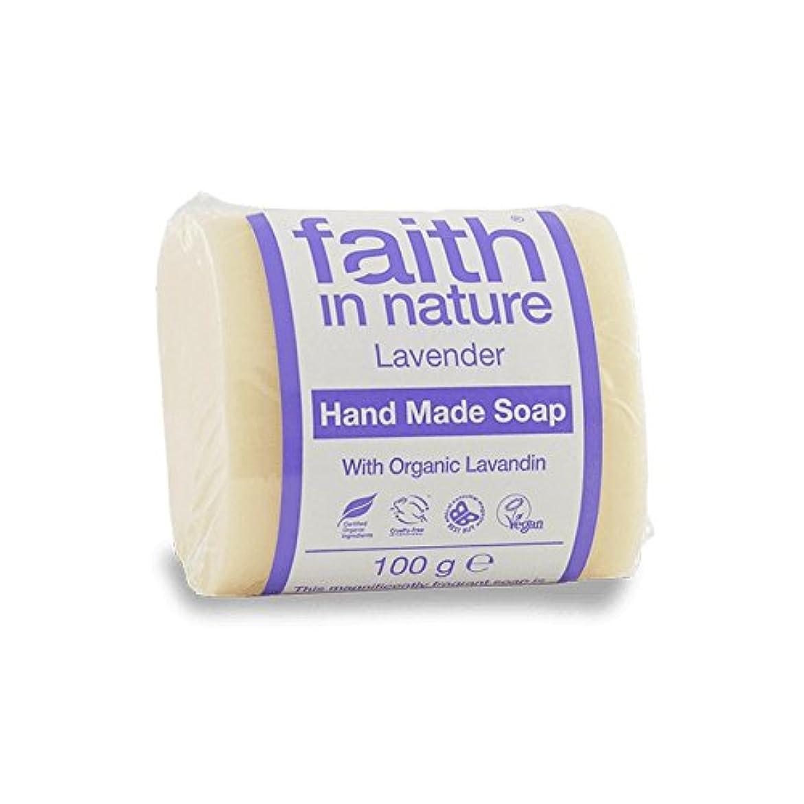 バトル安全でないレコーダー自然ラベンダー石鹸100グラムの信仰 - Faith in Nature Lavender Soap 100g (Faith in Nature) [並行輸入品]