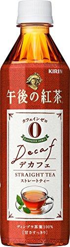 キリン 午後の紅茶 デカフェ ストレートティー 500mlPET×24本