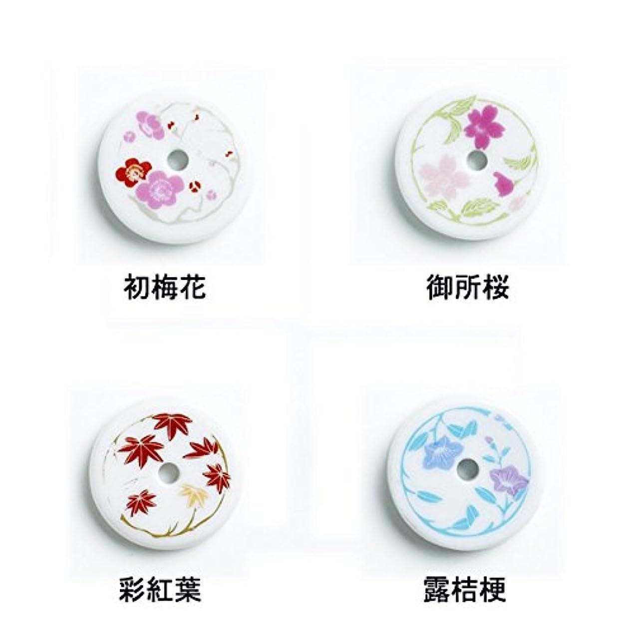 花紋香立 (初梅花)