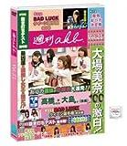 週刊AKB DVD Vol.21