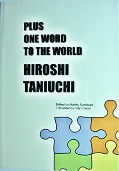[タニウチ ヒロシ]のPlus One Word to the World