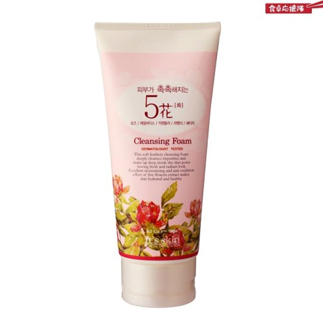 不測の事態粘り強い同一のIt's skin イッツスキン スキン 5花クレンジングフォーム(180ml) Skin Moistening 5 Flowers Cleansing Foam 韓国コスメ 美容 化粧品 ビューティー スキンケア