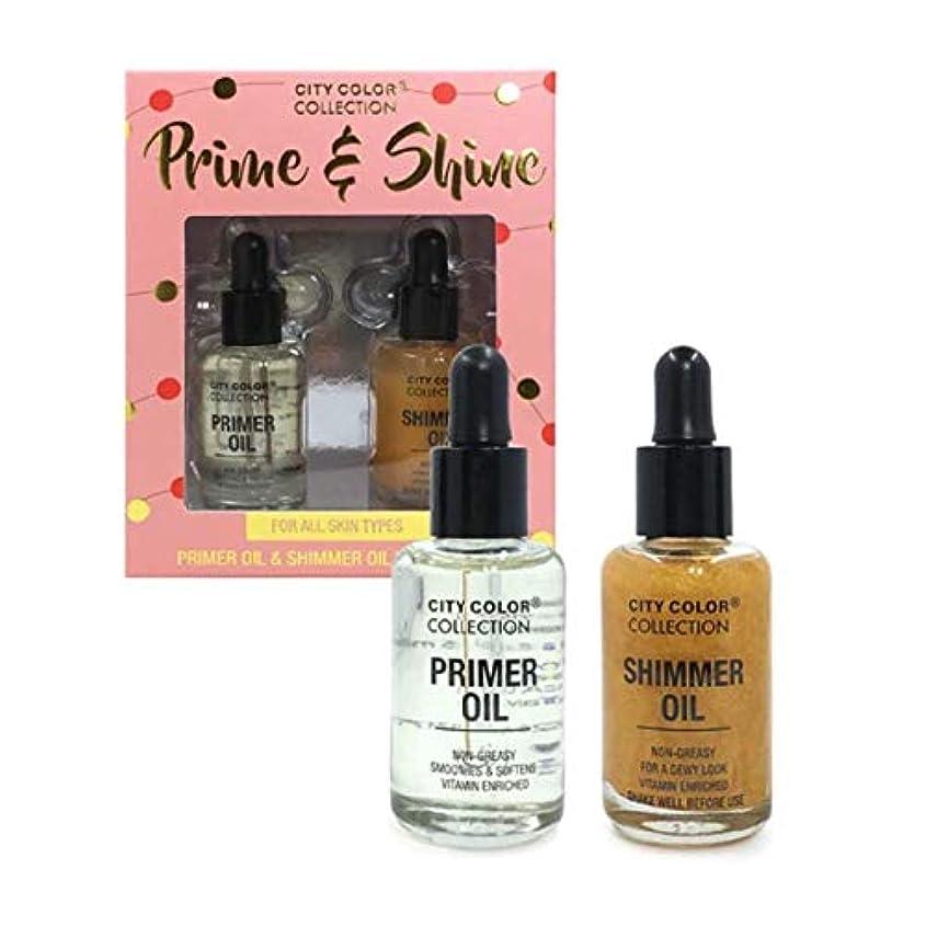 落ち着いた遺伝子ブラシCITY COLOR Collection Prime & Shine (並行輸入品)