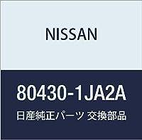 NISSAN (日産) 純正部品 リンク ドア ストッパー エルグランド 品番80430-1JA2A