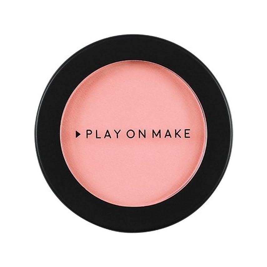 芽陰謀半球PLAY ON MAKE(プレイオンメイク) ブルームチーク PM-0014 ロータスピンク (1個)