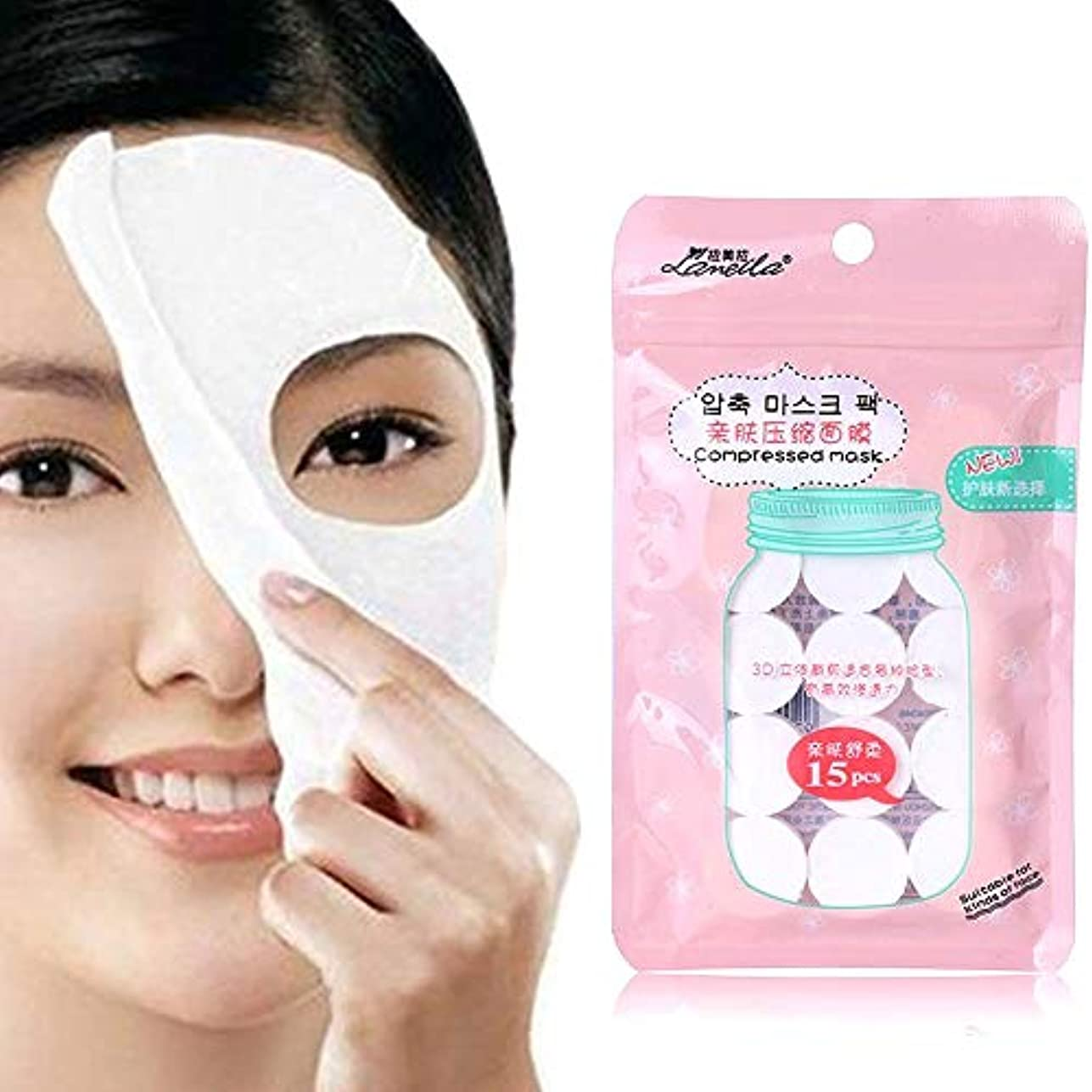 髄死の顎戦士15ピース/セット圧縮フェイスマスクdiyフェイシャルスキンケアスパナチュラルビューティ使い捨て旅行圧縮マスク女性化粧美容ツール