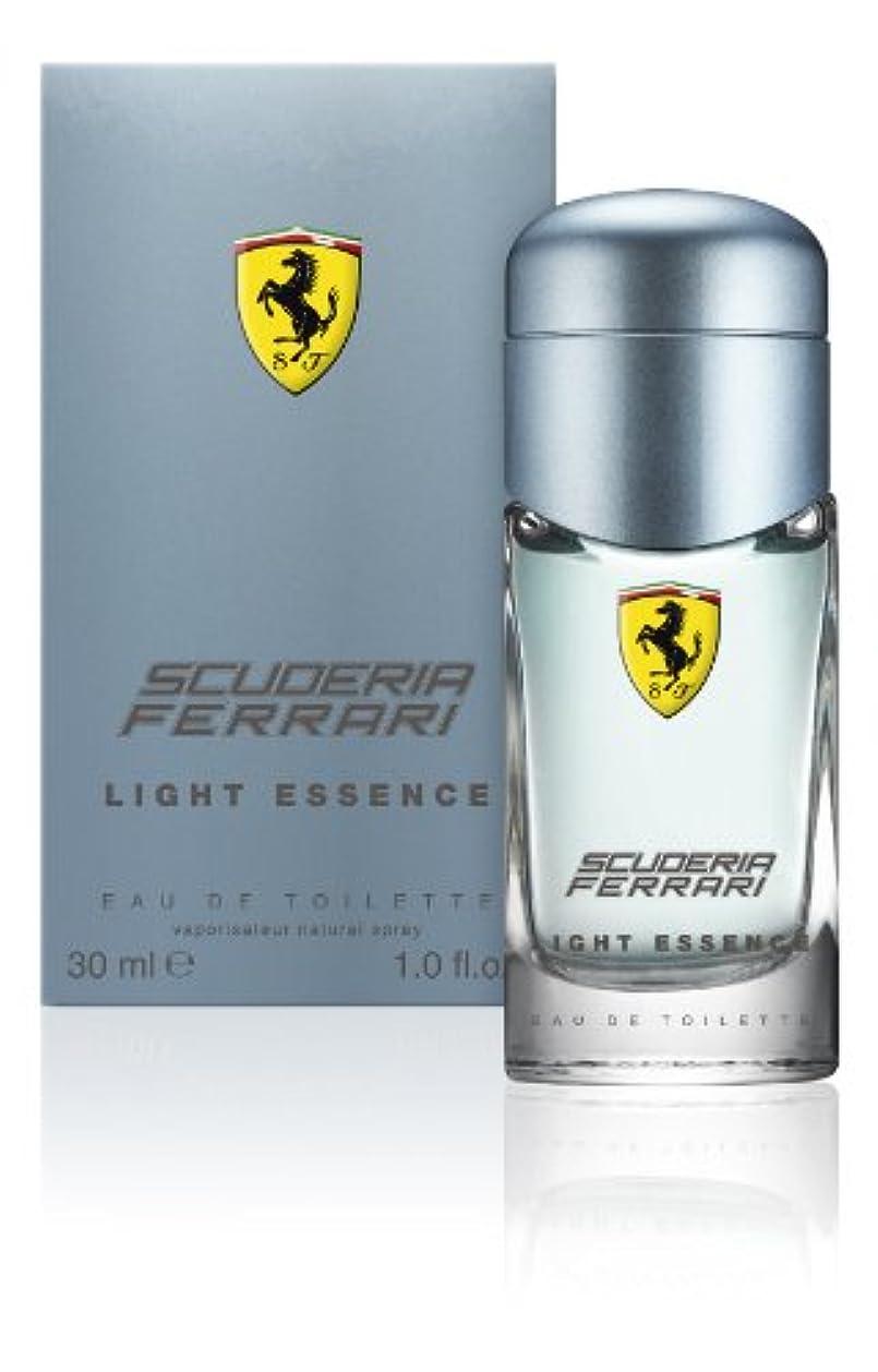 好き感嘆符減少フェラーリ  ライトエッセンス  30ml
