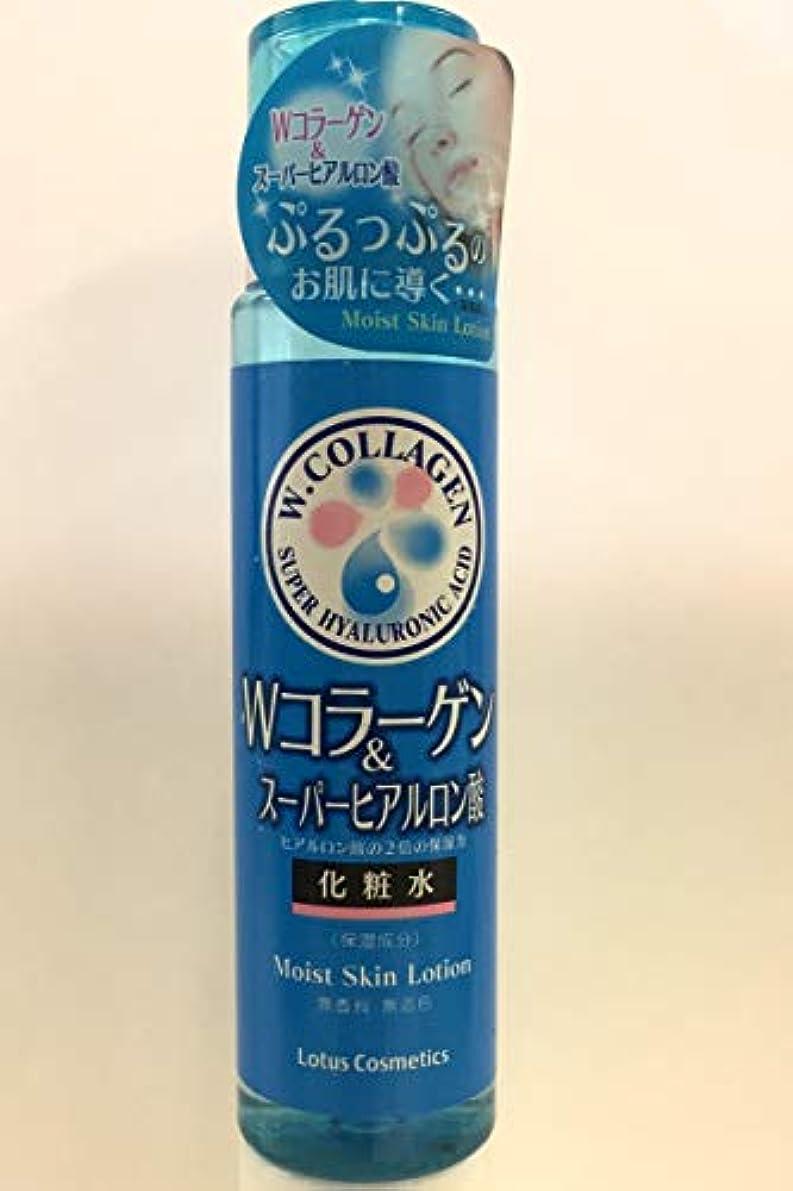 徴収彼ら子羊Wコラーゲン&スーパーヒアルロン酸化粧水