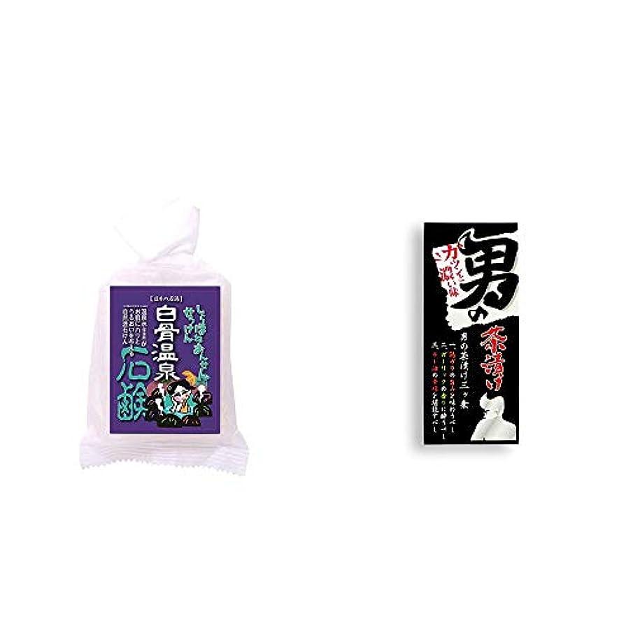 [2点セット] 信州 白骨温泉石鹸(80g)?男の茶漬け(4.8g×8袋)
