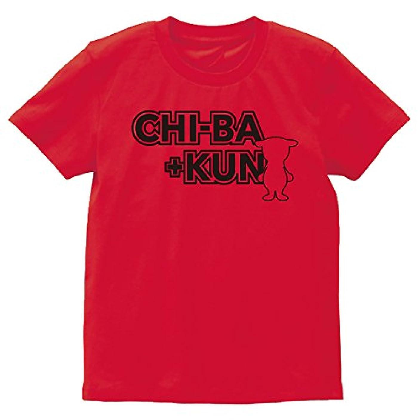 クルーズ多用途ねじれゆるキャラ チーバくん Tシャツ 後ろ姿/レッド 5.6oz ヘビーウェイト