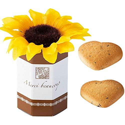 サンフラワーセッションのプチギフト (1個) ハートクッキー・紅茶味(2枚入り)【結婚式 パーティー プチギフト 焼き菓子】
