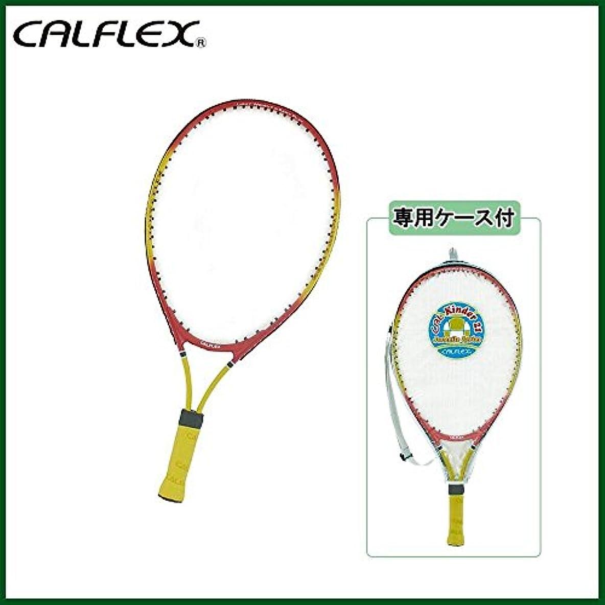 投票ある誇張するCALFLEX カルフレックス 硬式 キッズ用 テニスラケット 専用ケース付 レッド×イエロー CAL-21-III