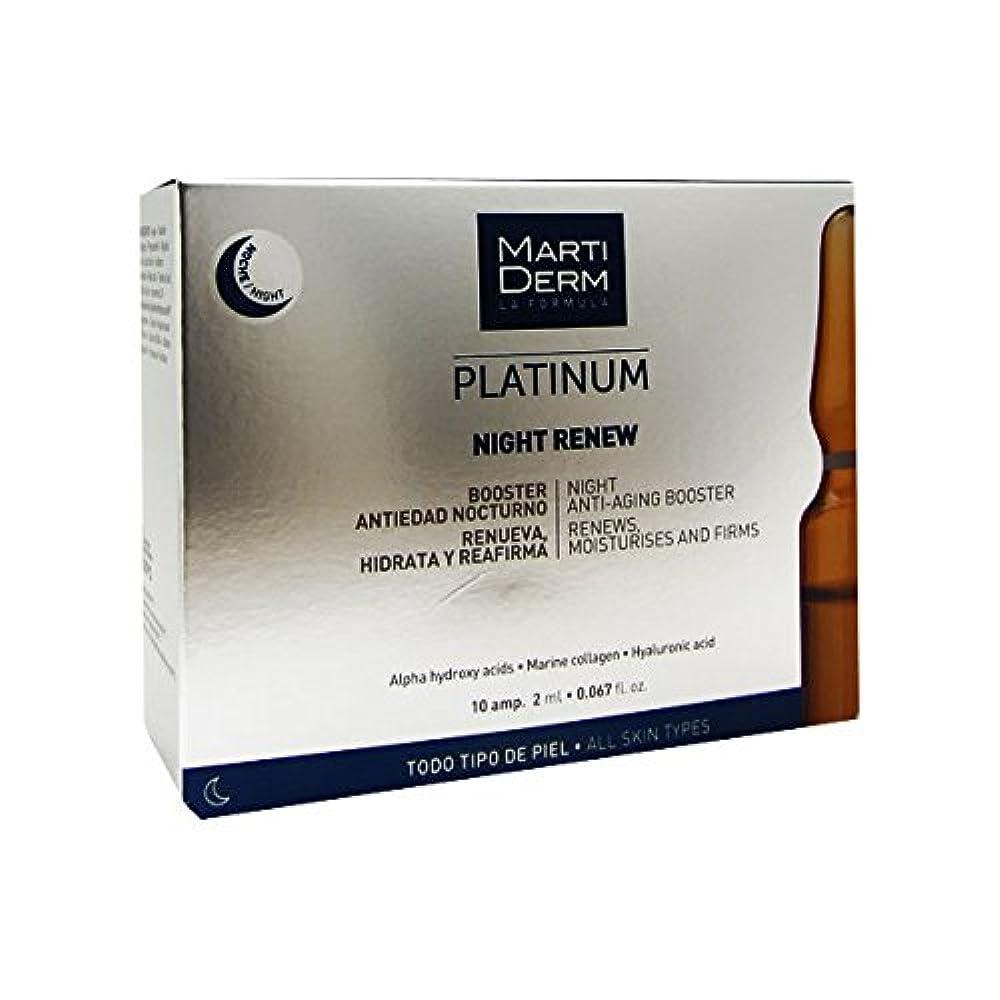 ガレージ出席リンケージMartiderm Platinum Night Renew Ampoules 10ampx2ml [並行輸入品]