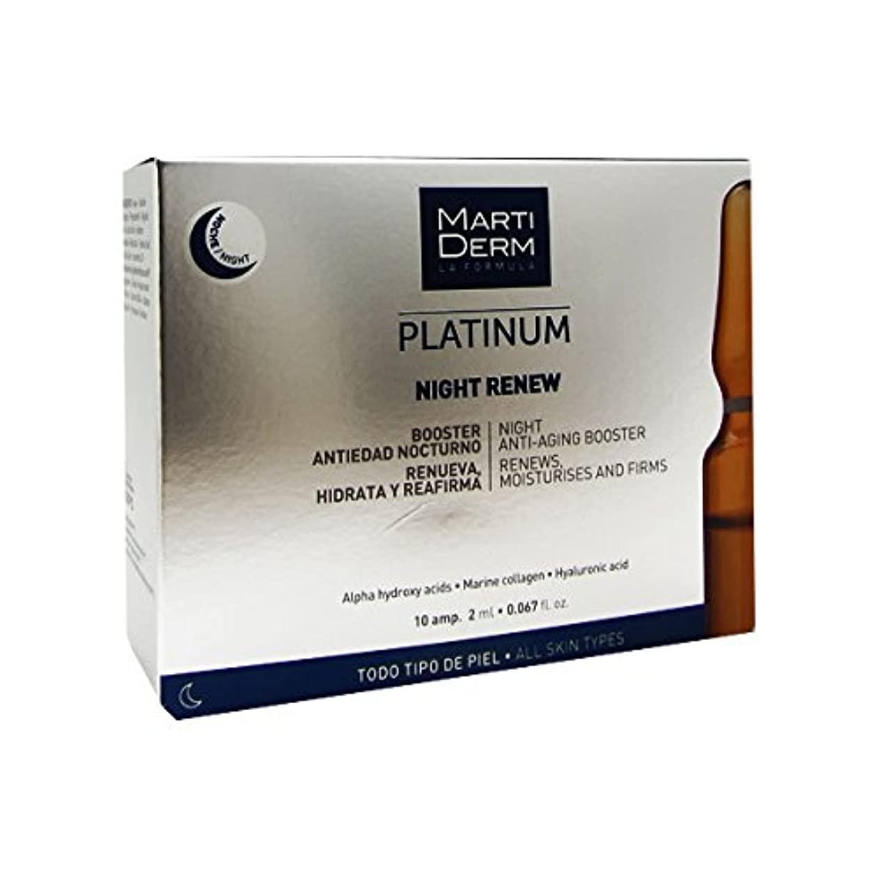 チャンピオンシップステップトマトMartiderm Platinum Night Renew Ampoules 10ampx2ml [並行輸入品]
