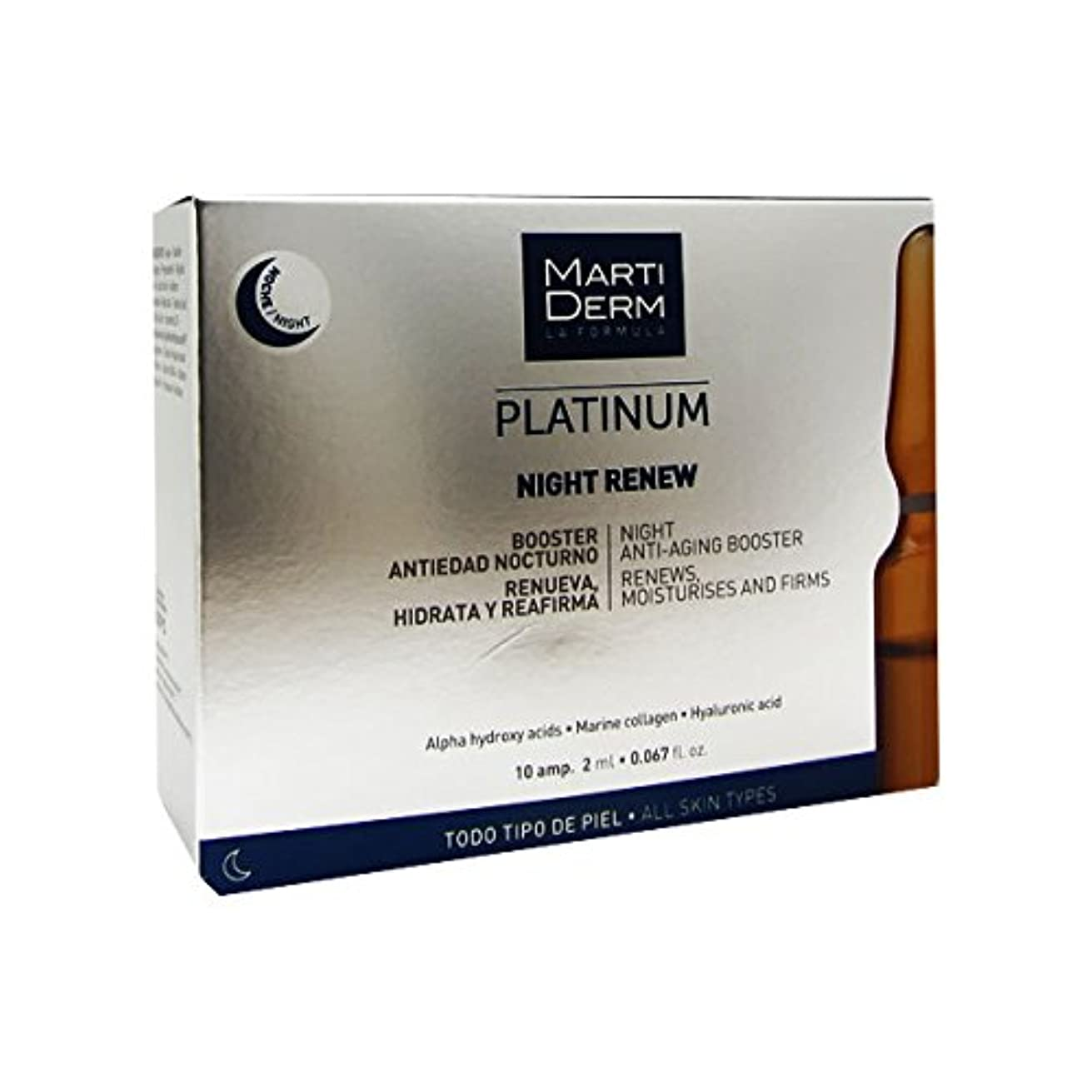 シリーズラベンダー宿るMartiderm Platinum Night Renew Ampoules 10ampx2ml [並行輸入品]