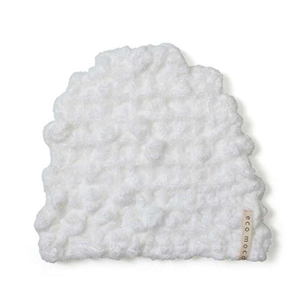 幼児下に向けます画家ecomoco モコモコキャップ 1.Snow MOCA-01