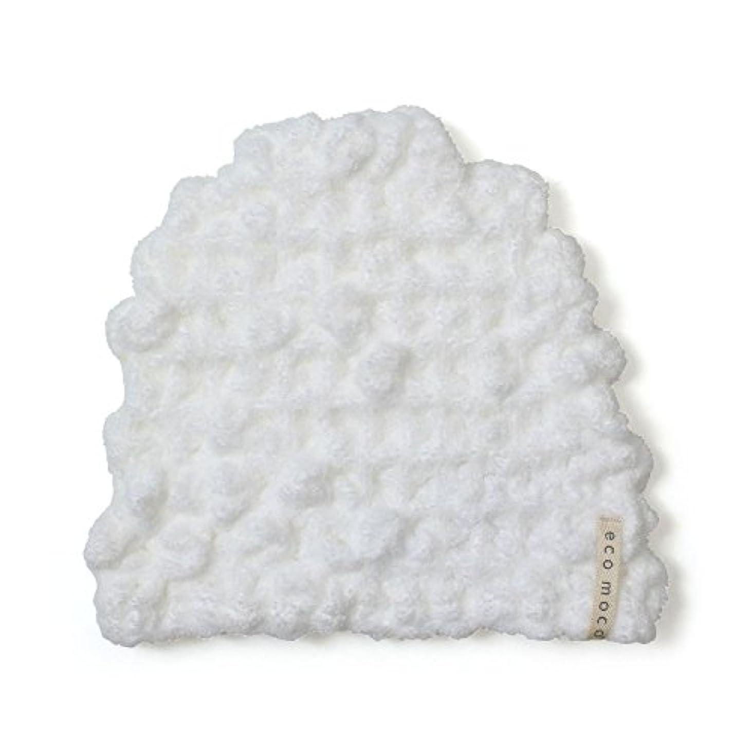盲目与える看板ecomoco モコモコキャップ 1.Snow MOCA-01