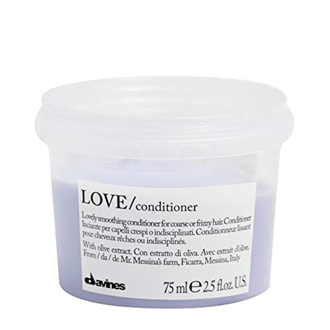 アンプ寄付服を洗う[Davines ] ダヴィネスは滑らかコンディショナー75ミリリットルを愛します - Davines Love Smooth Conditioner 75ml [並行輸入品]