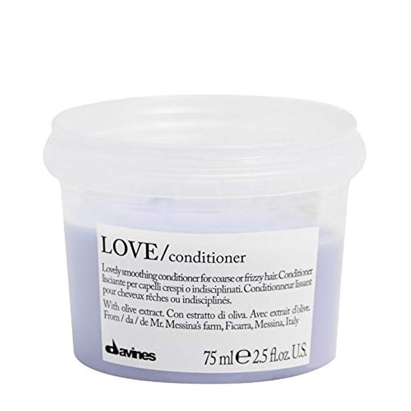 ぼんやりしたプレゼン[Davines ] ダヴィネスは滑らかコンディショナー75ミリリットルを愛します - Davines Love Smooth Conditioner 75ml [並行輸入品]