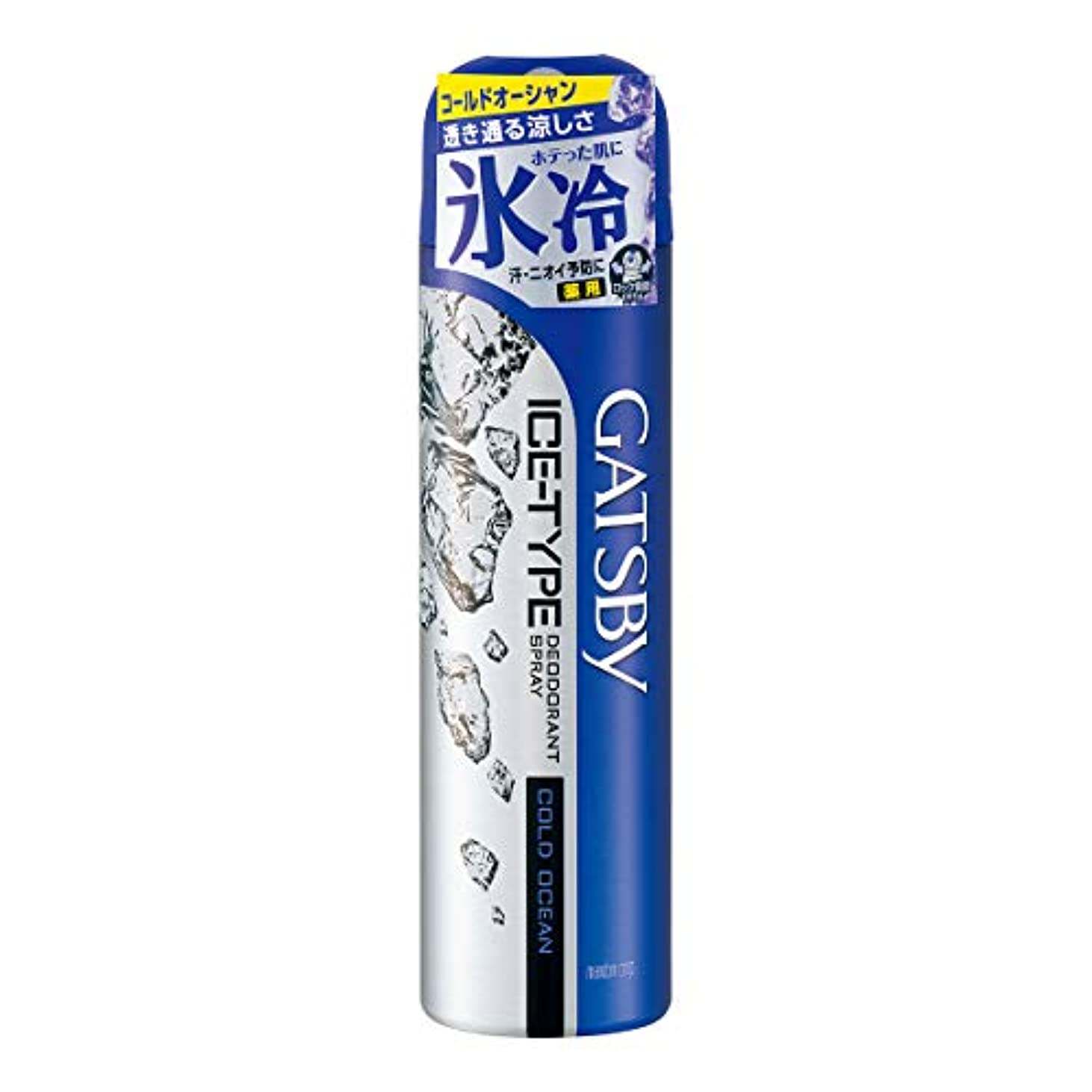 文芸空意図的ギャツビー アイスデオドラントスプレー コールドオーシャン 135g (医薬部外品)