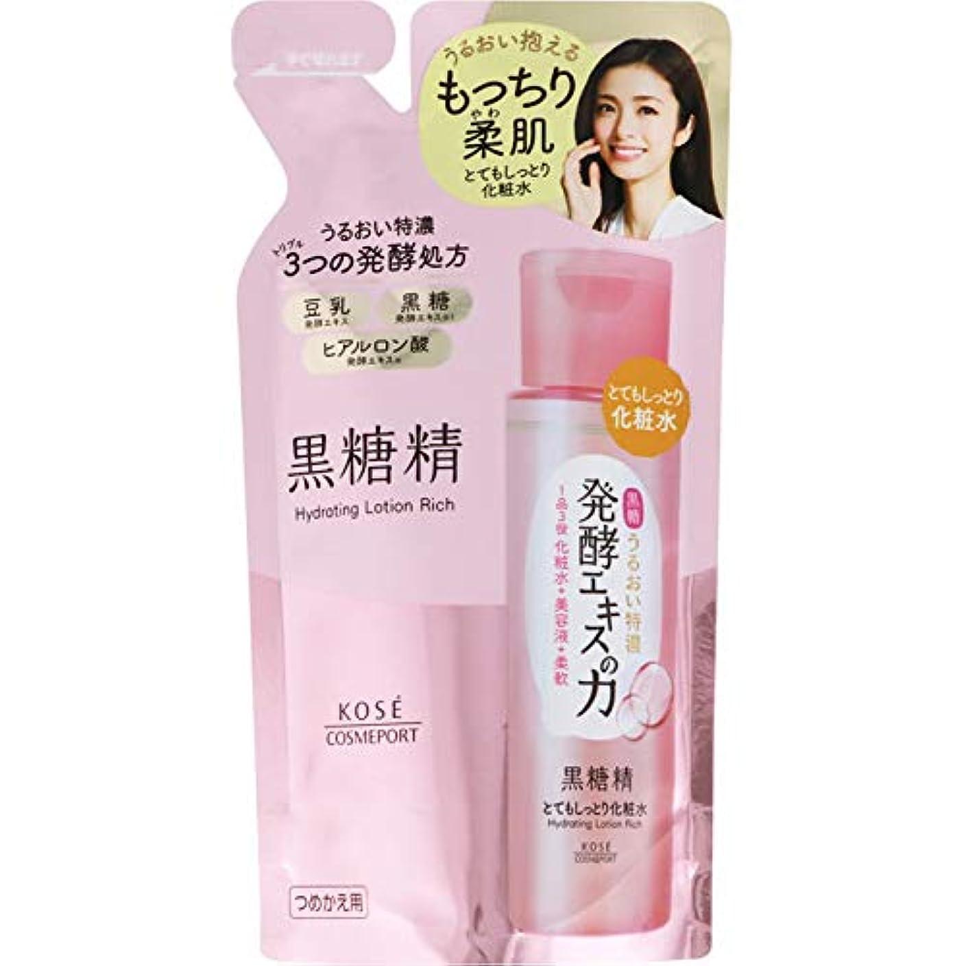 圧倒するはねかける韓国【3個セット】黒糖精 とてもしっとり化粧水 つめかえ 160mL