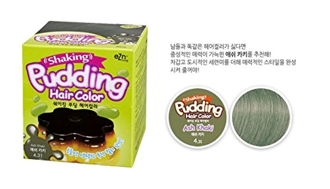 インタラクション可聴吸収KOREA NO.1 毛染め(hair dyeing) shaking pudding hair color (ash khaki) [並行輸入品]