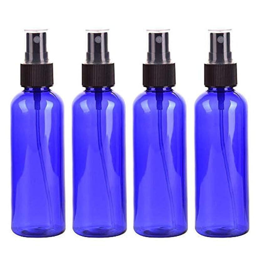 貢献うるさい筋肉のViffly スプレーボトル 保存容器 化粧品ボトル 霧吹き スプレータイプ プラスチック 100ML 4本 (ブルー)