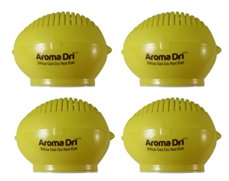 象外国人比率Aroma Dri 50gm ラベンダーの香り シリカゲルレモン容器 4-Pack LEMON50LAVENDER-4PK