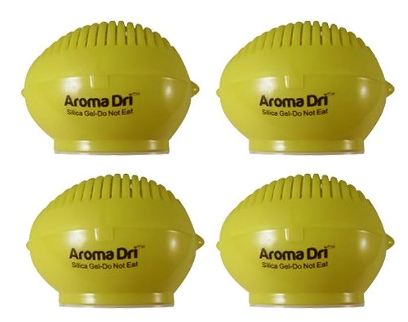またね同僚業界Aroma Dri 50gm ラベンダーの香り シリカゲルレモン容器 4-Pack LEMON50LAVENDER-4PK