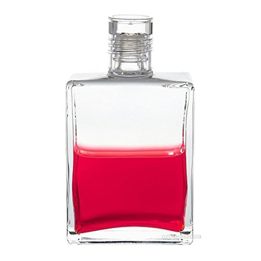 討論限りなく警官オーラソーマ ボトル 55番  キリスト (クリアー/レッド) イクイリブリアムボトル50ml Aurasoma