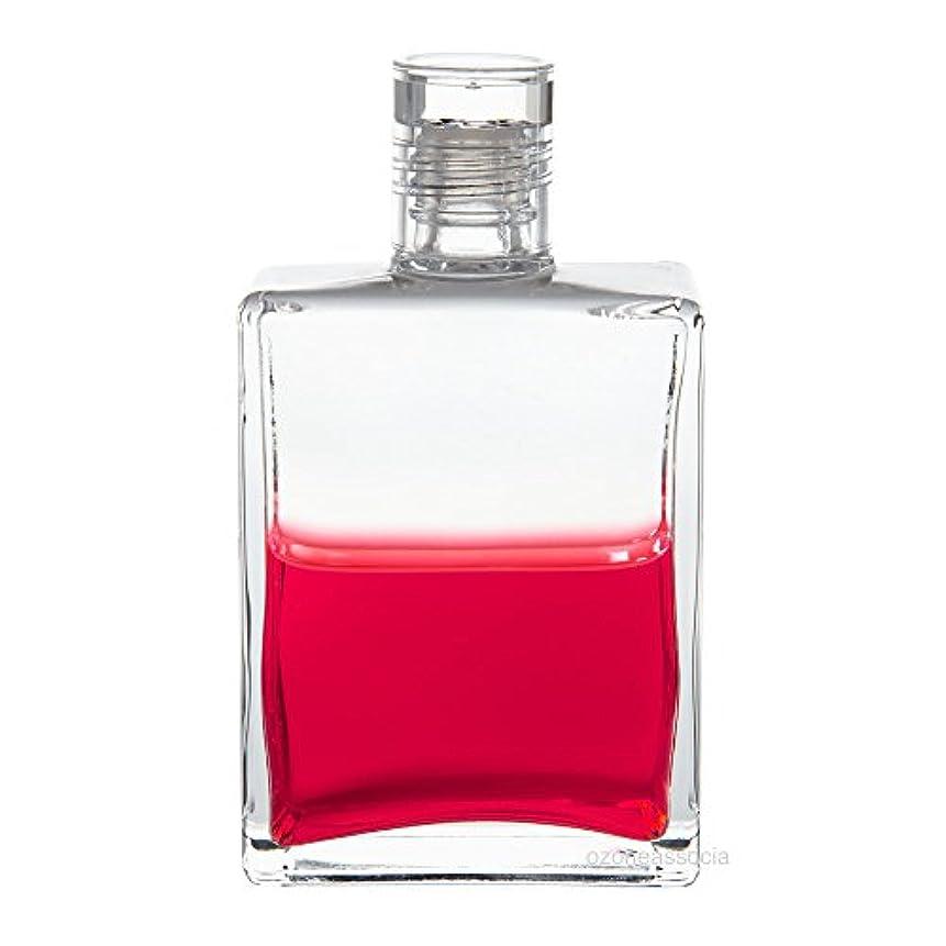 起こるジャンクマラウイオーラソーマ ボトル 55番  キリスト (クリアー/レッド) イクイリブリアムボトル50ml Aurasoma