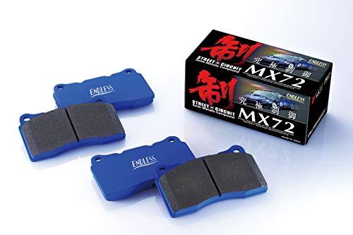 エンドレス ( ENDLESS ) ブレーキパッド【 MX7...