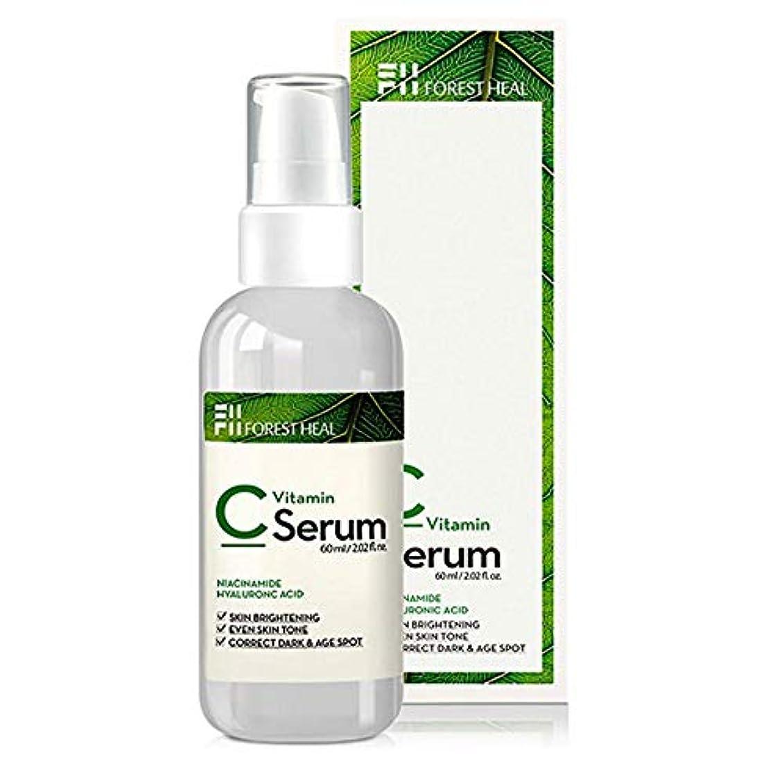 スカーフ不屈血色の良いフォレストヒール Cセラム FOREST HEAL VITAMIN C Serum オーガニック ビタミンセラム ビタミン美容液 肌トラブル改善 敏感肌 トラブル肌 ツヤ肌 すべすべ肌 透明感 美白 セラム 美容液