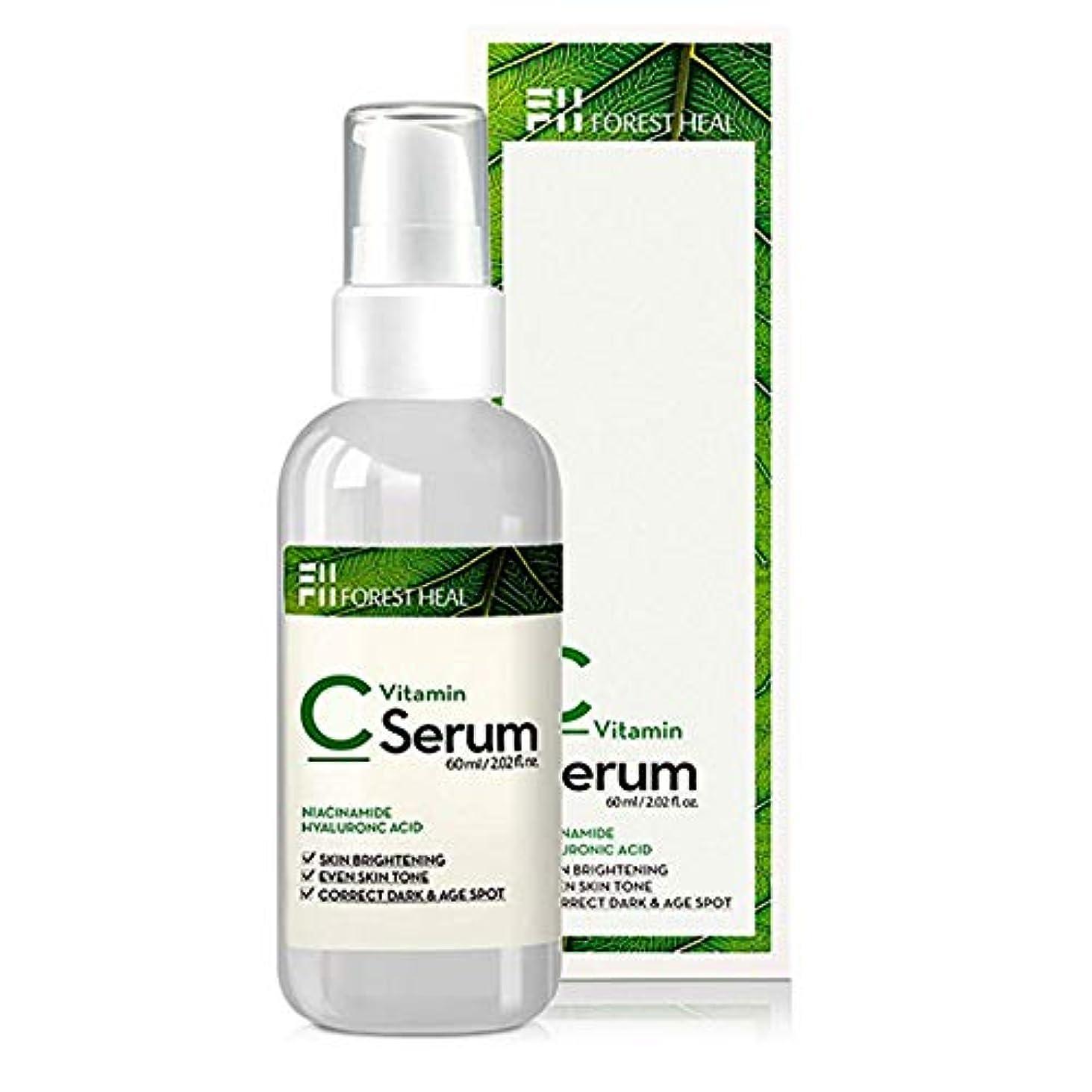 散逸達成滑るフォレストヒール Cセラム FOREST HEAL VITAMIN C Serum オーガニック ビタミンセラム ビタミン美容液 肌トラブル改善 敏感肌 トラブル肌 ツヤ肌 すべすべ肌 透明感 美白 セラム 美容液