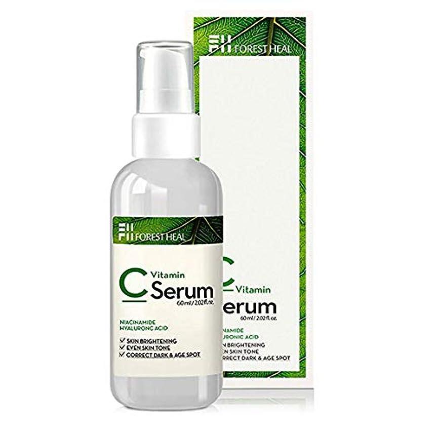 廊下トラック剛性フォレストヒール Cセラム FOREST HEAL VITAMIN C Serum オーガニック ビタミンセラム ビタミン美容液 肌トラブル改善 敏感肌 トラブル肌 ツヤ肌 すべすべ肌 透明感 美白 セラム 美容液