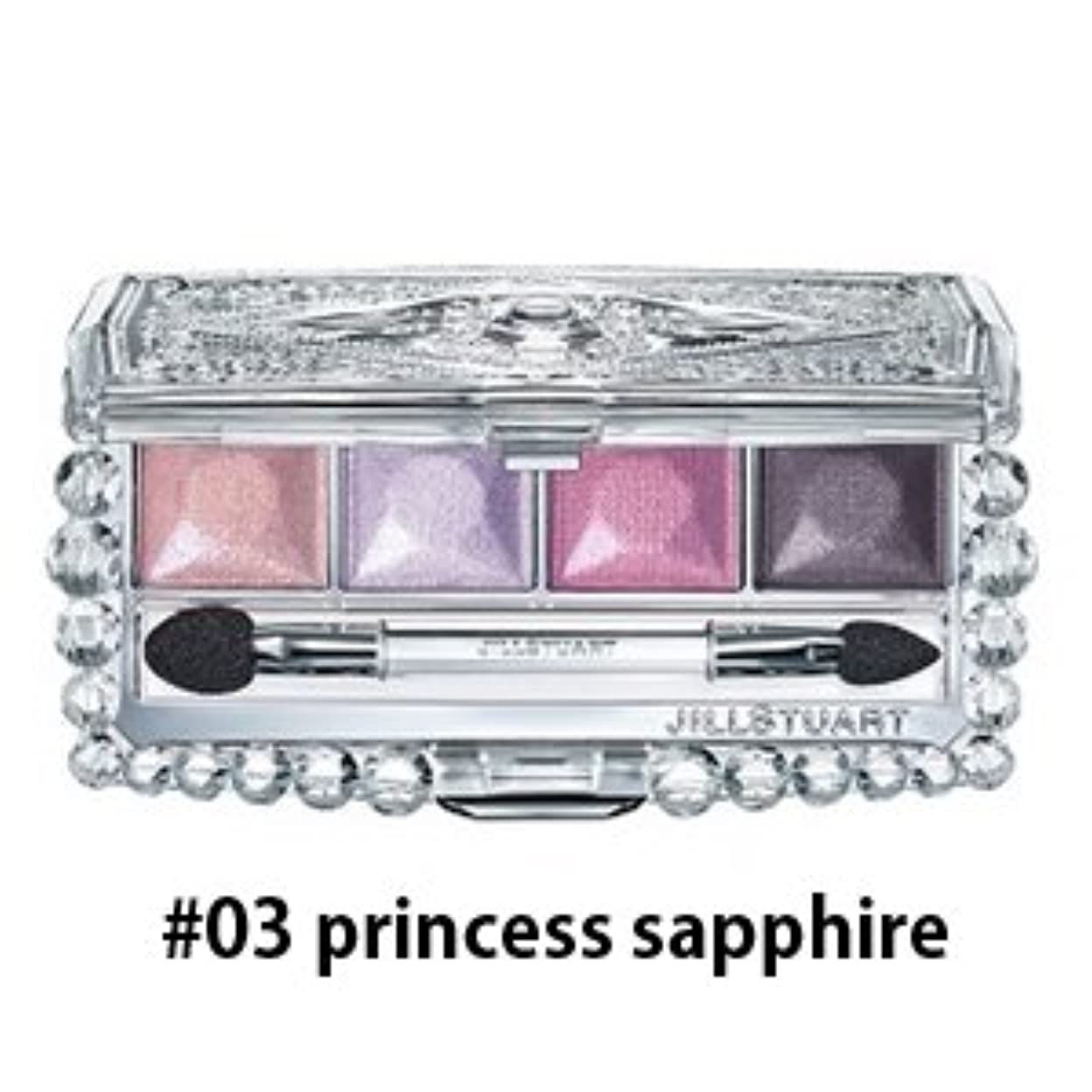 心配するぴったり起きる【ジルスチュアート アイシャドウ】ジュエル クリスタル アイズ N #03 princess sapphire