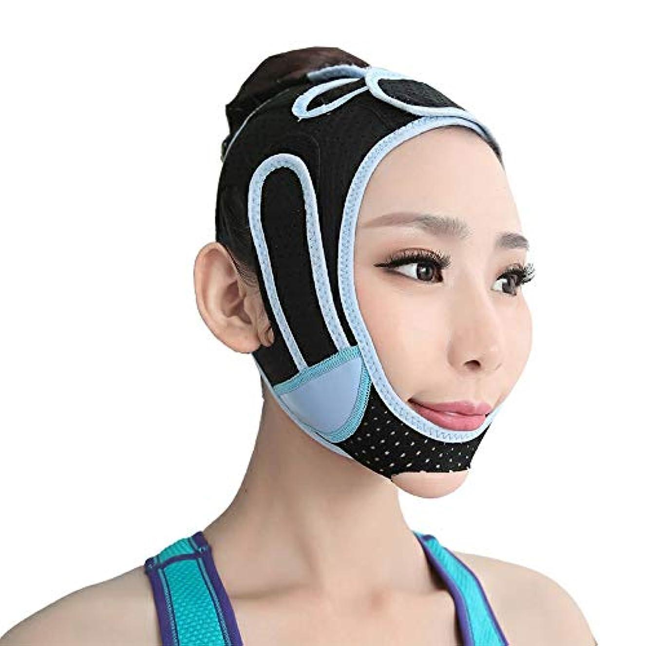 まばたき軍艦取り替えるフェイスリフティングベルト、顔の美容ベルトVの顔が二重あごリデューサーをマスクたるみファーミングアンチリンクル予防顔面筋肉を持ち上げます (Color : A)