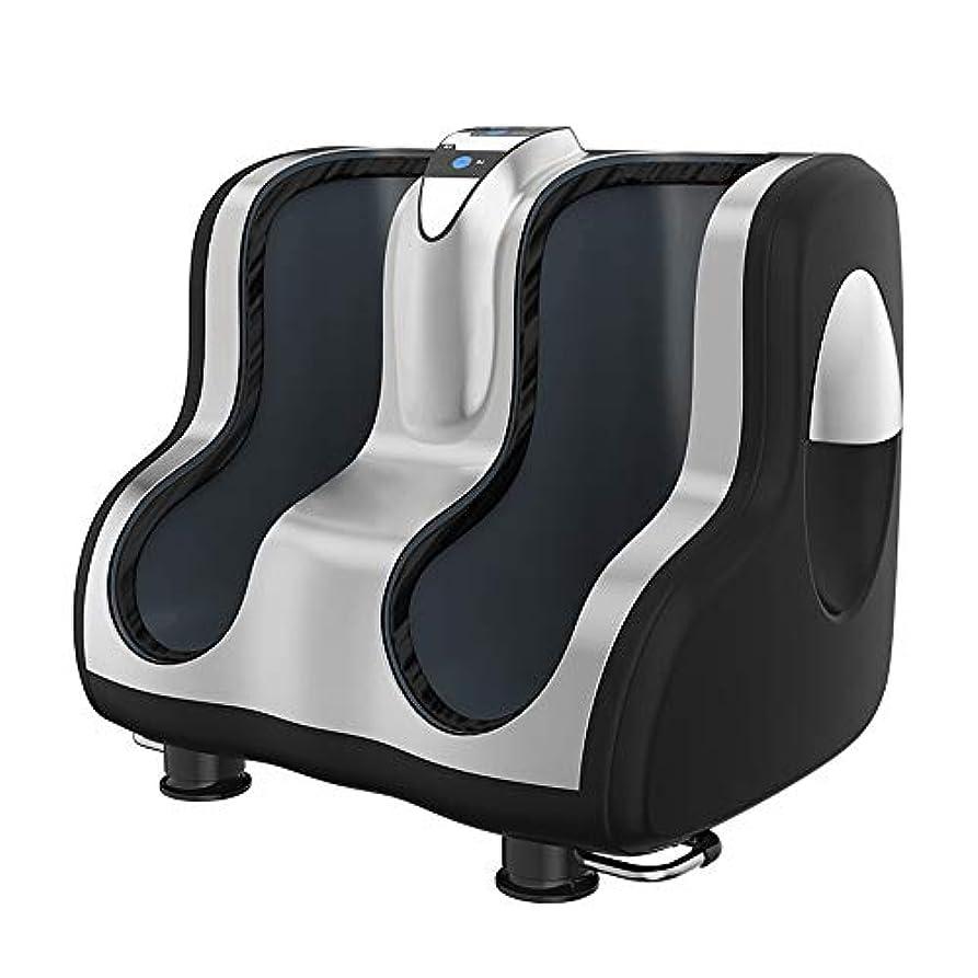 記憶偽装する新しい意味マッサージャー 足と足のマッサージ、 電気ふくらはぎ指圧マッサージ振動療法と圧縮空気3強度レベル個人健康ホームオフィス用