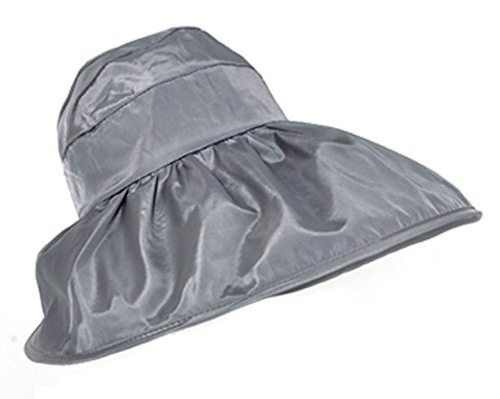 センター肥満クリックFakeFace 夏 レディース 帽子 UVカット サンバイザー 紫外線対策 日よけ帽子 つば広 オシャレ ケープ ハット 日よけ 折りたたみ 防水 カジュアル 海 農作業 ぼうし サイズ調節可