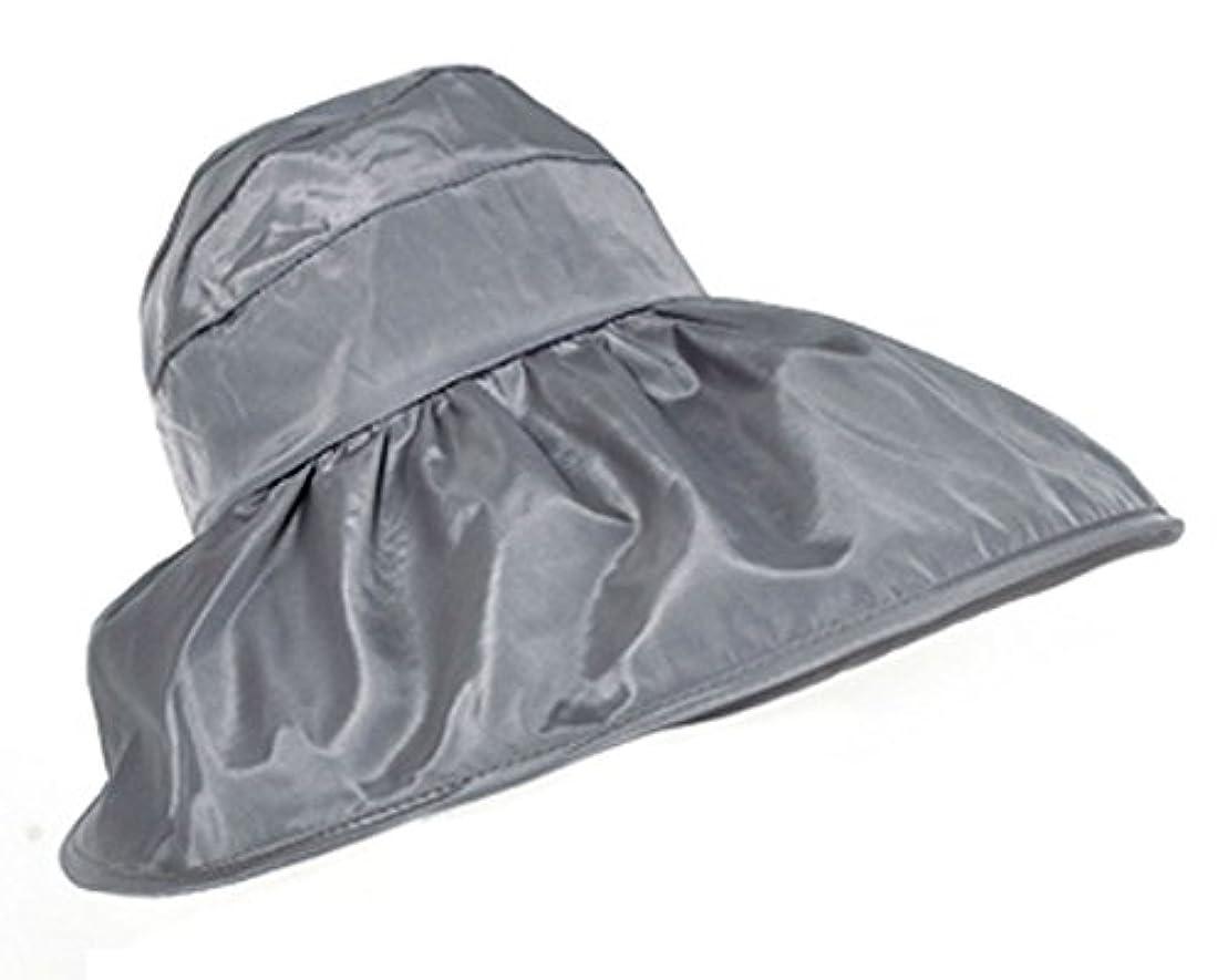 グラスアイザックアカデミックFakeFace 夏 レディース 帽子 UVカット サンバイザー 紫外線対策 日よけ帽子 つば広 オシャレ ケープ ハット 日よけ 折りたたみ 防水 カジュアル 海 農作業 ぼうし サイズ調節可