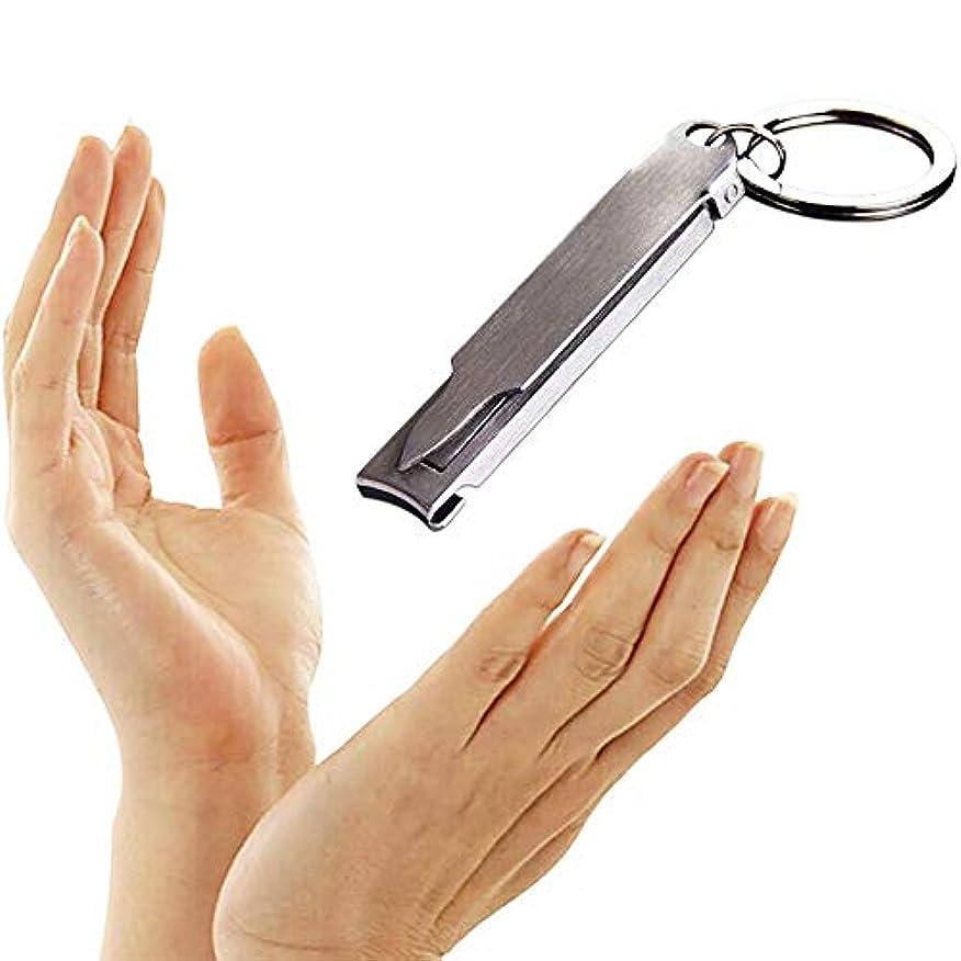爪切り 人気 携帯 極めて薄い 飛び散り防止 爪やすり付き 革ケース付 高級 爪きり 曲線刃 ポータブル つめきり 握りやすい 手 足