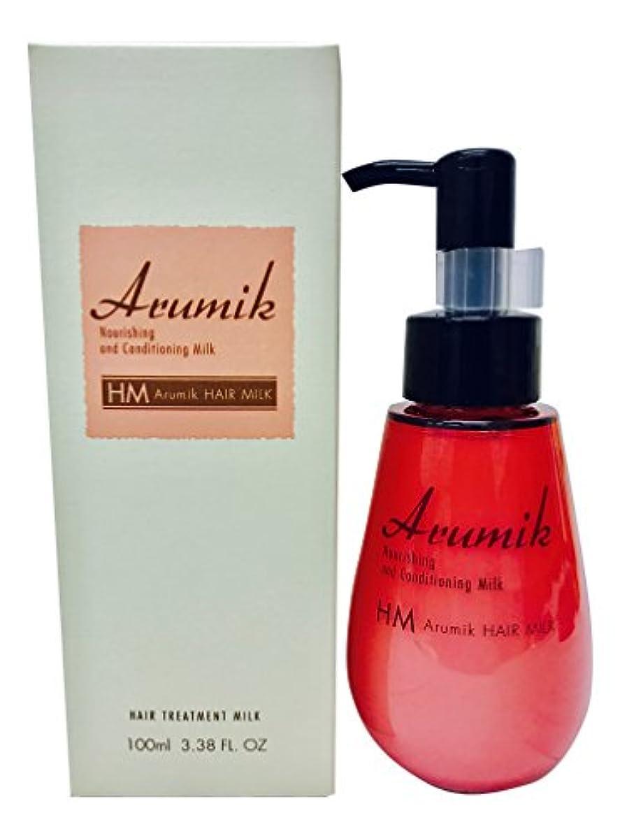 受動的ピルパプアニューギニアアルミック(arumik) ヘアミルク 100ml